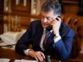 Футбольные ультрас просят Порошенко не идти на компромисс с UEFA насчет Крыма