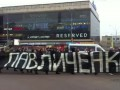 Свободу Павличенко. Фанаты идут по Киеву