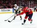 НХЛ: Каролина сокрушила Оттаву, Аризона сильнее Вашингтона