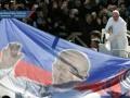 Аргентинский клуб хочет назначить Папу Римского президентом команды