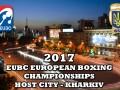 Харьков подал заявку на проведение ЧЕ по боксу
