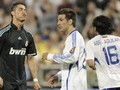 Сарагоса - Реал (Мадрид) - 1:2