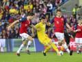 Румыния - Норвегия 1:1 видео голов и обзор матча отбора на Евро-2020