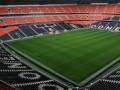 Сотрудники Донбасс Арены пытаются сохранить стадион