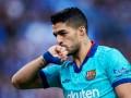 Суарес: Барселона приложит максимум усилий, чтобы выиграть в обновленном Суперкубке