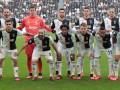 В Сети появились фото новой формы Ювентуса на сезон-2020/21