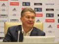 Блохин назвал состав своего тренерского штаба