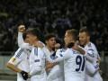 Динамо - Фиорентина: За счет чего киевляне могут победить именитого соперника