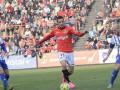 Севилья подписала молодого грузинского полузащитника