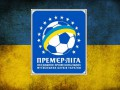 Чемпионат Украины: турнирная таблица
