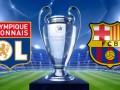 Лион - Барселона: где смотреть матч Лиги чемпионов