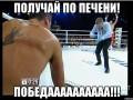 Александр Усик - Сезар Кренс: Видео нокаута аргентица