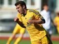 Экс-полузащитник Металлиста стал игроком российского клуба