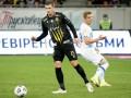 Рух — Динамо 0:2 видео голов и обзор матча чемпионата Украины