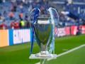 Жеребьевка группового раунда Лиги чемпионов: как это было