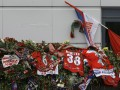 Федерация хоккея Украины и клубы соболезнуют в связи с трагедией в Ярославле