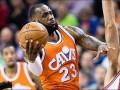 НБА: Кливленд проиграл Чикаго и другие матчи дня