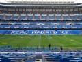 Финал Кубка Испании не состоится на Сантьяго Бернабеу - СМИ