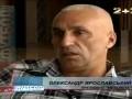 Ярославский: Это классно, что Металлист будет решать судьбу золота УПЛ