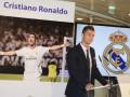 Рекордные деньги. Как Роналду стал самым зарабатывающим футболистом (ФОТО)