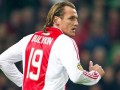 Нападающий Аякса Булыкин стал самым эффективным форвардом чемпионата Нидерландов