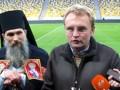 Мэр Львова: Арена готова к футбольному матчу на 99,99%
