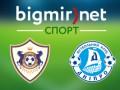 Карабах - Днепр 1:2 Текстовая трансляция матча Лиги Европы