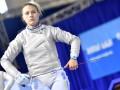 Чемпионат Европы по фехтованию: расписание и результаты украинцев
