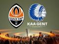 Шахтер - Гент: Где смотреть матч Лиги Европы