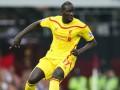 Игрок Ливерпуля заставил трибуны скандировать свое имя, подарив юному болельщику футболку