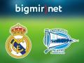 Реал Мадрид – Алавес 3:0 трансляция матча чемпионата Испании