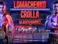 Ломаченко - Кролла: прогноз букмекеров и ставки на бой