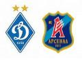 Конкурс: Динамо разыгрывает билеты на Киевское дерби