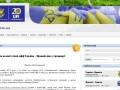 Сайт продажи билетов Украина – Франция не выдержал наплыва желающих