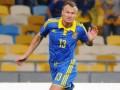 Шевчук: У нашей сборной сплав опыта и молодости