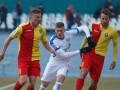 Днепр - Звезда 1:0 Обзор матча чемпионата Украины