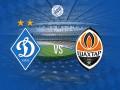 Динамо - Шахтер 0:0 онлайн-трансляция матча чемпионата Украины