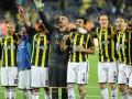 Фенербахче отказался от идеи взыскать с UEFA $59 миллионов по итогам скандала с договорняками
