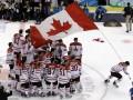 История Олимпиад: Олимпиада-2010. Канадский прорыв и опасные трассы (ФОТО, ВИДЕО)
