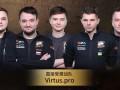 Virtus.pro проиграла Team Secret и начнет плей-офф с 1/4 финала