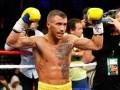 Ломаченко намерен стать абсолютным чемпионом