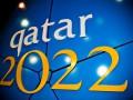 FIFA предлагает провести ЧМ-2022 в Катаре в ноябре-декабре
