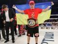Украинец Малиновский победил Берчука и стал чемпионом Европы в своем весе