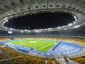 Динамо – Янг Бойз: поле НСК Олимпийский готово принять матч