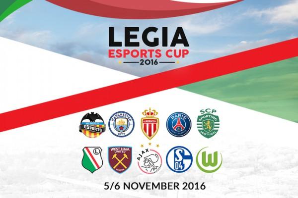 Легия организовала турнир с участием других клубов
