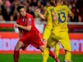 Украина добыла ничью в матче с Португалией