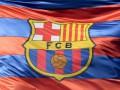 Тяжелые времена: У Барселоны нет денег на летние трансферы