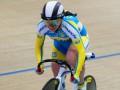 Украинка Басова вышла в финал в велотреке на Олимпиаде в Рио
