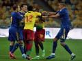 Не укротили. Как сборная Украины не сумела Камерун обыграть