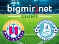 Ильичевец – Днепр 0:1 онлайн трансляция матча чемпионата Украины